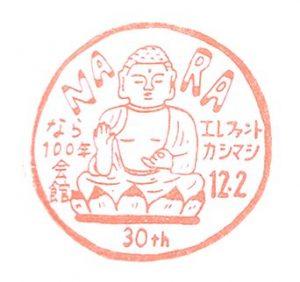 20171204_012935
