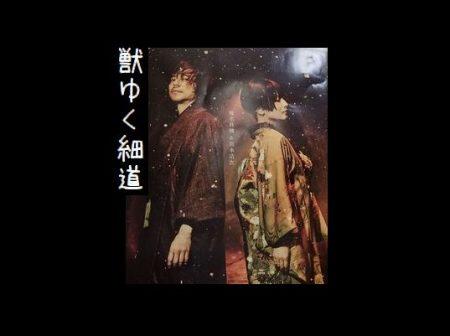獣林檎ちゃんポスター