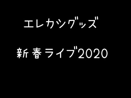 freefont_logo_ktegaki