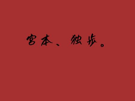 freefont_logo_osakana (2)