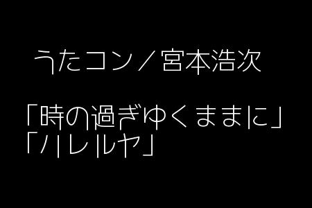 freefont_logo_jiyunotsubasa (3)