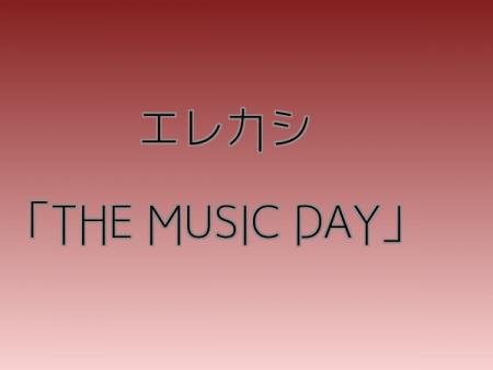 freefont_logo_jiyunotsubasa (6)