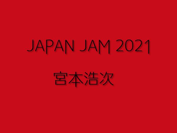 freefont_logo_jiyunotsubasa (12)